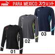 PARA MEXICO スウェットシャツ【PUMA】プーマ ● サッカーウェア スウェット(920209)*73
