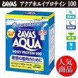 アクアホエイプロテイン100グレープフルーツ風味 分包タイプ14g×6袋(6回分)【SAVAS】ザバスサプリメント/ボディメーカー/アスリート/プロテイン(CA1321-asu)*25