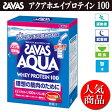 アクアホエイプロテイン100アセロラ風味 分包タイプ14g×6袋(6回分)【SAVAS】ザバスサプリメント/プロテイン(CA1331-asu)*25