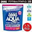 アクアホエイプロテイン100アセロラ風味 バッグ840g(約40食分)【SAVAS】ザバスサプリメント/プロテイン(CA1337-asu)*25