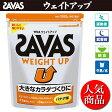 ウェイトアップバッグ1,260g(約60食分)【SAVAS】ザバスサプリメント/プロテイン(CZ7037-asu)*25