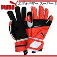 エヴォパワー スーパー 3【PUMA】プーマ ●キーパーグローブ 16FW(041215-21)*53