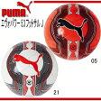 エヴォパワー 5.3フットサル J【PUMA】プーマ ●フットサルボール 4号球 3号球 16FW(082649-05 21)*45