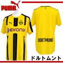 ドルトムント BVB SSホームレプリカシャツ【PUMA】プーマ レプリカシャツ 16FW(749821-01)*20