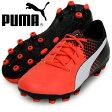 エヴォパワー 3.3 HG JR【PUMA】プーマ ● ジュニア サッカースパイク 16FW(103623-03)*65