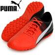 エヴォパワー 3.3 TT【PUMA】プーマ ● サッカー トレーニングシューズ 16FW(103855-01)*58