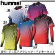 HPFC-ジュニアプラシャツ・インナーセット【hummel】ヒュンメル ●ジュニアサッカー (HJP7095)*36