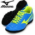 モナルシーダ FS AS【MIZUNO】ミズノ ● サッカー トレーニングシューズ 16AW(P1GD162344)*45