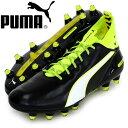 エヴォタッチ プロ FG【PUMA】プーマ ● サッカースパイク 16FW(103671-01)*8...
