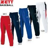 ウィンドブレーカーパンツ【ZETT】ゼット 野球 ウェア パンツ16FW(BOW320P)*29
