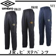 JR ピステパンツ【umbro】アンブロ ● ジュニア ピステパンツ16FW(UBA4637JP)*50
