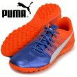 エヴォパワー 4.3 TT【PUMA】プーマ ● サッカー トレーニングシューズ16SS(103539-03)*60