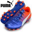 エヴォパワー 4.3 HG JR【PUMA】プーマ ● ジュニア サッカースパイク16FW(103563-03)*61