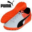 エヴォスピード 5.5 TT【PUMA】プーマ ● サッカー トレーニングシューズ16FW(103591-05)*60