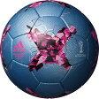 クラサバ グライダー ブルー【adidas】アディダス サッカーボール 4号球16FW(AF4204BP)*25