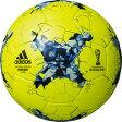 クラサバ グライダー イエロー【adidas】アディダス サッカーボール 4号球16FW(AF4204YB)*25