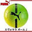 エヴォサラ ボール J【PUMA】プーマ フットサルボール 3号球・4号球17SS(082791-05)*20