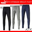 EVO STRIKER SWEAT PANT【PUMA】プーマ ● スウエットパンツ(571291)*58