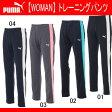 トレーニングパンツ(WOMAN)【PUMA】プーマ ● レディースウエア(920201)*61