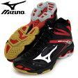 ウエーブライトニング Z3 MID【MIZUNO】ミズノ バレーボールシューズ17SS(V1GA170501)*25
