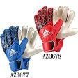 ACE ジュニア【adidas】アディダス ジュニアキーパーグローブ17SS(BPG85)*20