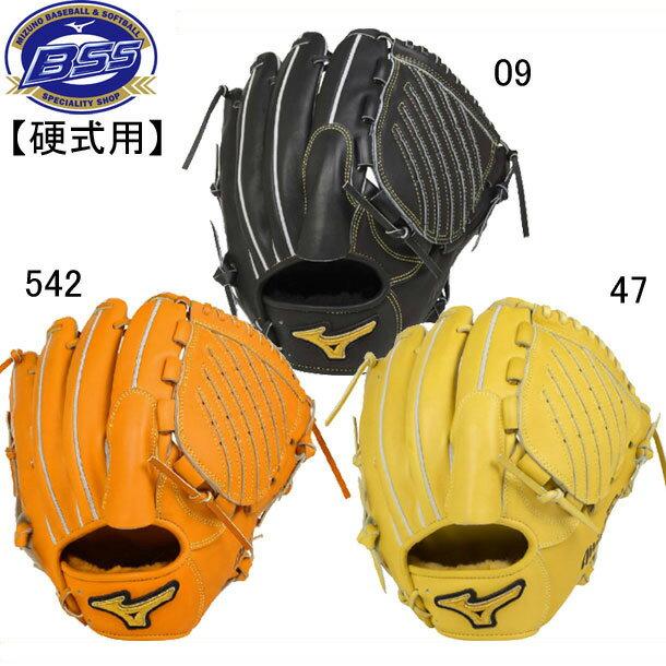 硬式用 ミズノプロ フィンガーコアテクノロジー【投手用】グラブ袋付き BSSショップ限定【MIZUNO】野球 硬式用グラブ 17SS(1AJGH16011)*00:ピットスポーツ