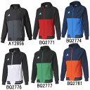 TIRO17 プレゼンテーションジャケット【adidas】アディダス サッカー ジャケット17SS(BRR64)*20