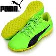 エヴォパワー VIGOR 4 TT【PUMA】プーマ ●サッカー トレーニングシューズ17SS(103965-01)*40