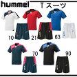 Tシャツ【hummel】ヒュンメル サッカー プラクティスシャツ パンツ16SS(HAP1130SP)*37