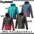 HPFC-テクニカルジャケット【hummel】ヒュンメル ● サッカー ウィンドブレーカー17SS(HAW2063)*40