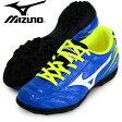 モナルシーダ 2 FS Jr AS【MIZUNO】ミズノ サッカー ジュニア トレーニングシューズ17SS(P1GE172301)*26