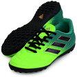 エース 17.4 TF J【adidas】アディダス ジュニア トレーニングシューズACE 17SS(BB1064)*25