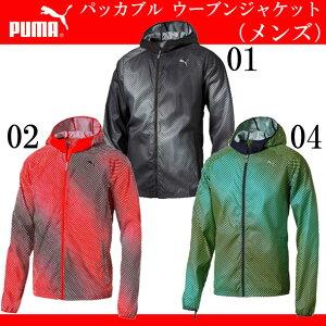 パッカブルウーブンジャケット(メンズ)【PUMA】プーマ●トレーニングウェアジャケット(514893)