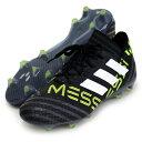 ネメシス メッシ 17.1 FG/AG【adidas】アディダス サッカースパイクNEMEZIZ MESSI 17FW(CG2962)*39