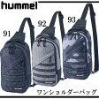 ワンショルダーバッグ【Hummel】ヒュンメル ● ショルダーバッグ(HFB9119)*61