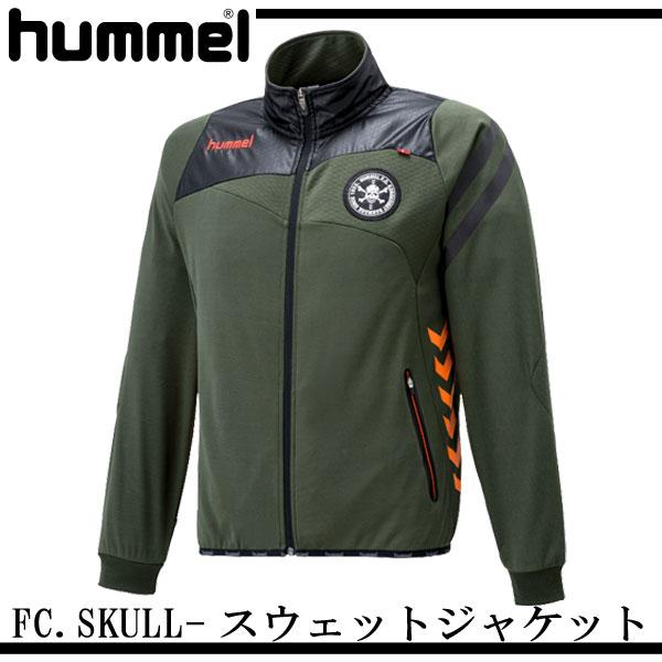 FC.SKULL-スウェットジャケット【hummel】ヒュンメル スウェットシャツ 17AW(HAP8176ZS)*00