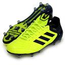 コパ 17.1 FG/AG【adidas】アディダス ● サッカースパイク COPA17FW(S77126)*42