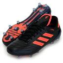 コパ 17.1 FG/AG【adidas】アディダス ●サッカースパイク COPA17FW(S77128)*38