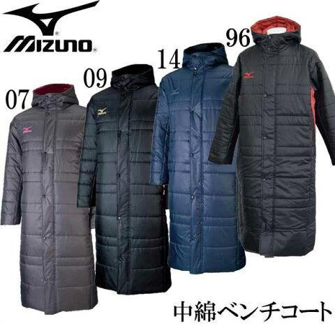 中綿ベンチコート【MIZUNO】ミズノ ● ロングコート ベンチコート16FW(32JE6663)*48