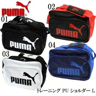 トレーニング PU ショルダー L【PUMA】プーマ サッカー ショルダー エナメルバッグ18SS(075371)*20