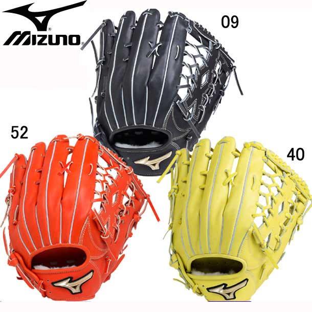 野球 硬式用グローバルエリート 硬式 グローブ ミズノ Hselection01外野手用/ ブラック サイズ16N Mizuno 1AJGH18207 09
