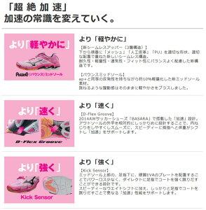 ウエーブライトニングZ【MIZUNO】ミズノバレーボールシューズ15SS(V1GA1500)