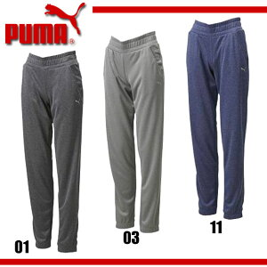 CDトラックパンツ(WOMEN)【PUMA】プーマ●レディースパンツ(834499)※69