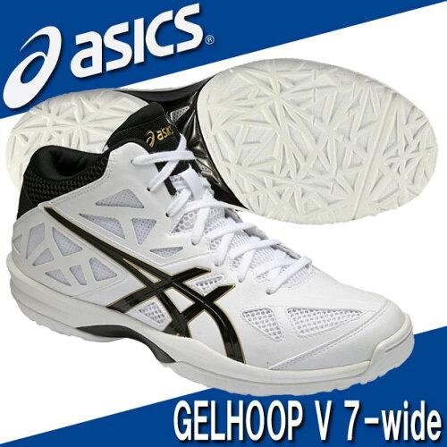 GELHOOP V 7-wide (ゲルフープ V7 ワイド) アシックス ● バスケットシューズ 15SS...