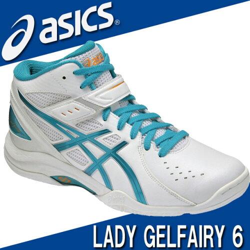 LADY GELFAIRY 6 (レディーゲルフェアリー 6) アシックス バスケットシューズ 15SS...