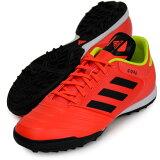 コパ タンゴ 18.3 TF【adidas】アディダス ● サッカー トレーニングシューズ COPA 18FW(DB2415)*47