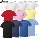 Tシャツ【asics】アシックス トレーニングウェア18FW(XA6188)*20