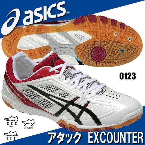 アタック EXCOUNTERアシックス 卓球シューズ 15SS(TPA327-0123)*29