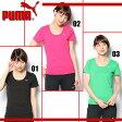 半袖Tシャツ (WOMEN) - Fitness gym【PUMA】プーマ  陸上 ●ランニング ウェア レディース(511808)*74