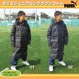 BTS ジュニア ロングダウンコート【PUMA】プーマ ● セール JR 15FW(920215)*65